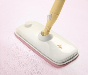 Floor Mop with Spray Function, Cream/Yellow
