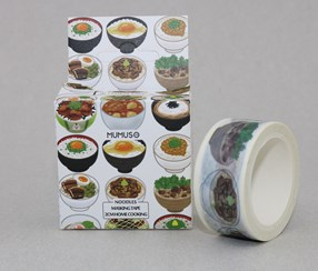 Masking Tape 2Cm Home Cooking