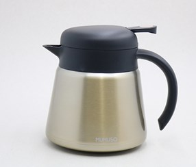 Thermos Cup, Gold