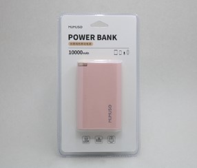 Power Bank-10000MAH, Pink