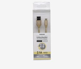Braid Usb Cable For Iphone/Ipad/Ipod, Gold