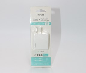 Smart Double Port Wall Charger-2A, White