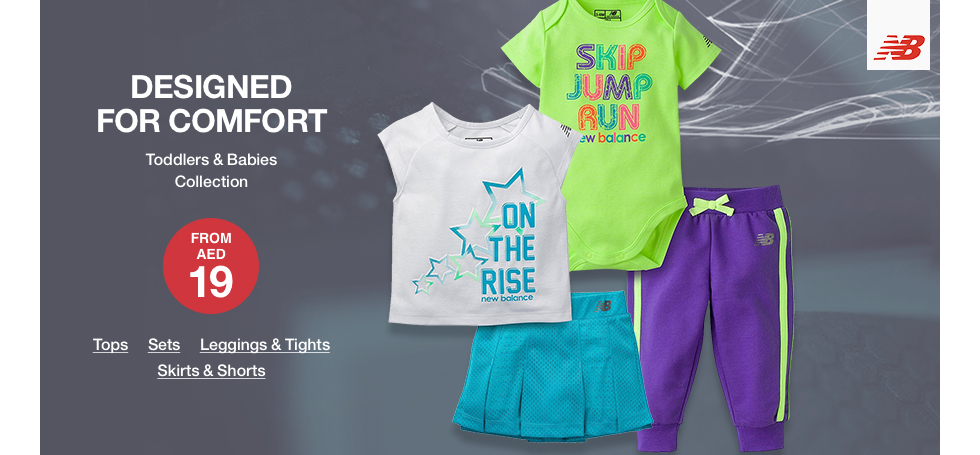 toddlers sportswear