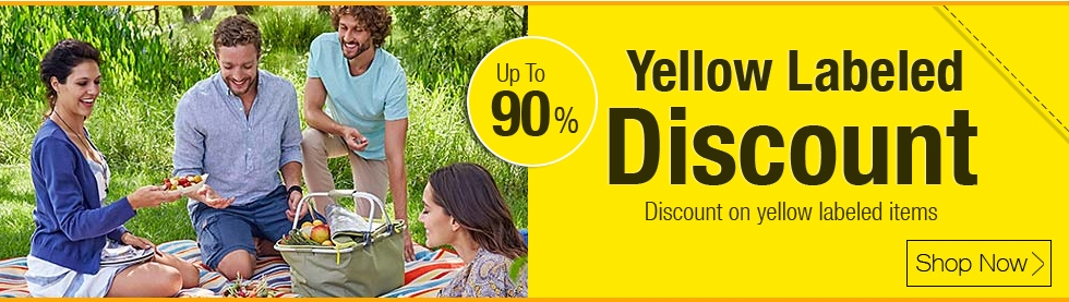 Tchibo Yellow Labeled Discount